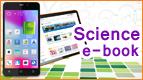 แนะนำการใช้ Science e-book บน Smartphone/Tablet